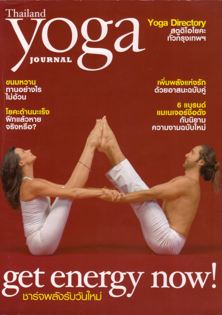 http://bobbibostonyoga.com/wp-content/uploads/2015/06/Thiland_yoga_Page01-722x1024.jpg