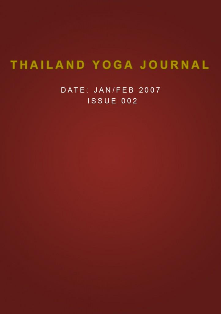 http://bobbibostonyoga.com/wp-content/uploads/2015/06/Thiland_yoga_Page02edit-722x1024.jpg