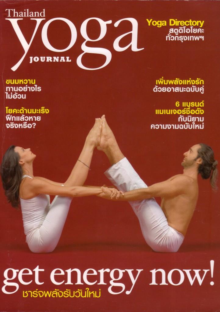 https://bobbibostonyoga.com/wp-content/uploads/2015/06/Thiland_yoga_Page01-722x1024.jpg
